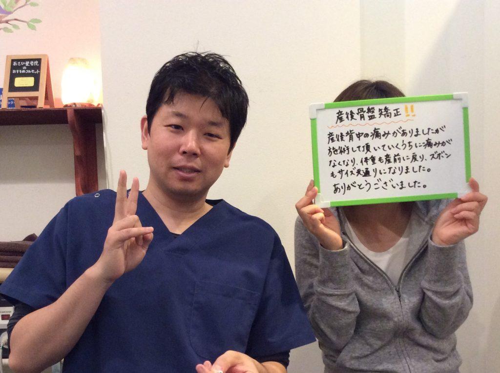 宝塚市の30代女性